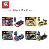 wholesale - Marvel The Avengers Batman Superman Spider Man Block Mini Figure Toys Compatible with Lego Parts 4Pcs Set SY184