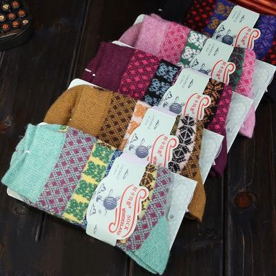 http://www.orientmoon.com/102357-thickbox/10pcs-lot-ethnic-style-women-winter-thickened-cony-hair-socks-room-socks-bears-mixed-colors.jpg