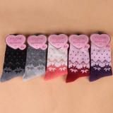 Wholesale - 10pcs/Lot Cartoon Women Winter Thickened Cony Hair Socks Room Socks -- Leaves Mixed Colors