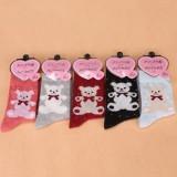 Wholesale - 10pcs/Lot Cartoon Women Winter Thickened Cony Hair Socks Room Socks -- Big Bear Mixed Colors