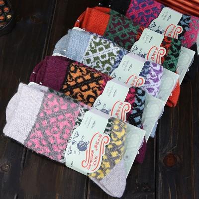http://www.orientmoon.com/102443-thickbox/10pcs-lot-ethnic-style-women-winter-thickened-cony-hair-socks-room-socks-v-shape-mixed-colors.jpg