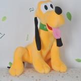 Wholesale - Sitting Plush Pluto Doll Imitate Toy 25cm/9inch