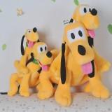 Wholesale - Sitting Plush Pluto Doll Imitate Toy 55cm/21inch
