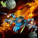 Wholesale - Space War Blocks Figure Toys Compatible with Lego Parts Thor Warship 148Pcs 6601