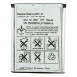 Wholesale - Standard Battery For Sony Ericsson BST-33 950mAh