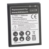 Wholesale - 1800mAh Rechargeable Replacement Battery for Samsung Galaxy S2 i9100