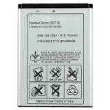 Wholesale - Standard Battery For Sony Ericsson BST-36 750mAh