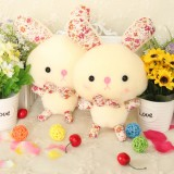 Wholesale - Lovely Mimi Rabbit Doll Plush Toy 18cm/7inch