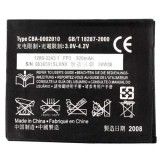 Wholesale - Standard Battery For Sony Ericsson BST-39 920mAh