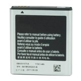 Wholesale - 1500mAh High-quality Replacement Battery for Samsung i897