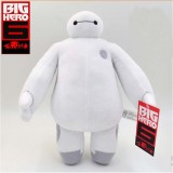 Wholesale - Big Hero 6 Series Plush Toy - Baymax 30cm/11.81inch