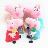 Wholesale - 4Pcs Peppa Pig Family Plush Toys Stuffed Animals 19-33cm/8-13inch Tall Small Size