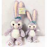 Wholesale - 20Inch StellaLou Stella Lou Rabbit Plush Toy Tokyo Disney Sea Duffy's Friend