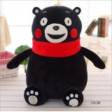Wholesale - 70CM/28Inch Kumamon Plush Toy Stuffed Animal with Red Scarf