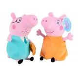 Wholesale - Peppa Pig Plush Toy Mom & Dad Peppa 2 Pcs Small 30cm