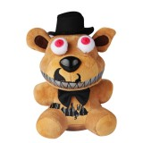 Wholesale - Five Nights at Freddy's Nightmare Freddy Plush Toy 7Inch Doll