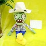 wholesale - Plants Vs Zombies Plush Toys - New White Hat Zombie 30cm/12Inch