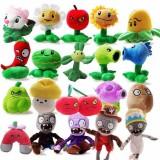 Wholesale - 20Pcs Plants VS Zombies Plush Toys Stuffed Animals 15-20cm/6-8Inch Tall