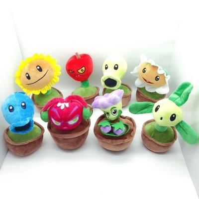 http://www.orientmoon.com/114824-thickbox/cute-plants-vs-zombies-series-plush-toy-3315cm.jpg