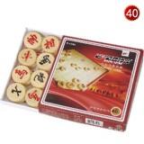 Wholesale - Chinese Chess