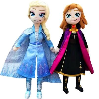 http://www.orientmoon.com/115840-thickbox/frozen-princess-figure-toy-kristoff-plush-doll-plush-toy-53cm-209inch.jpg