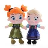 wholesale - 2Pcs Set Frozen Plush Toys Child Anna / Elsa 25cm/10Inch Tall
