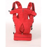 Wholesale - AIMS Comfortable Baby Carrier Sling (6601)