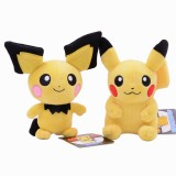 wholesale - 2Pcs Set Pikachu Plush Toys Pokemon Stuffed Animals 20cm/8Inch Tall