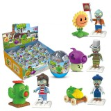 wholesale - Plants vs Zombies Lego Compatible Building Blocks Mini Figures Shooting Toys in Easter Eggs 3rd Generation 4Pcs Set