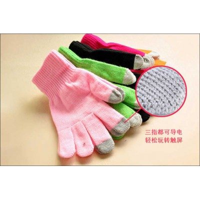 http://www.orientmoon.com/12387-thickbox/nice-knitted-warm-touch-gloves.jpg
