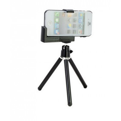 http://www.orientmoon.com/13431-thickbox/8x-zoom-telescope-magnification-camera-lens-kit-tripod-case-for-apple-iphone-4-4s-4gs.jpg