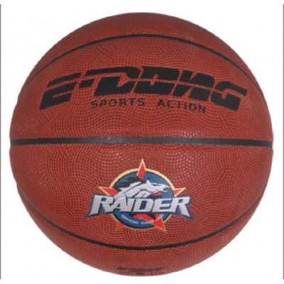 http://www.orientmoon.com/13716-thickbox/standard-size-basketball-moisture-absorption-e-1695.jpg
