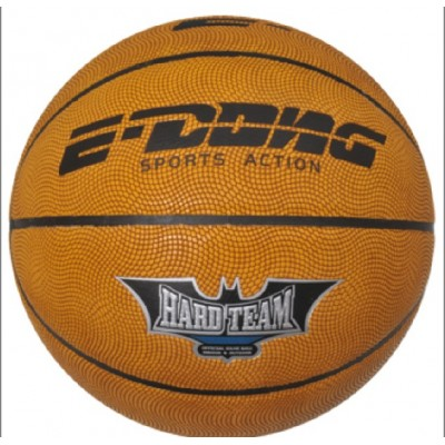 http://www.orientmoon.com/13718-thickbox/standard-size-basketball-moisture-absorption-e-1699.jpg