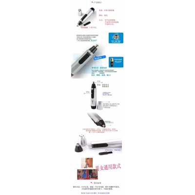 http://www.orientmoon.com/14423-thickbox/electric-nose-ear-trimmer.jpg