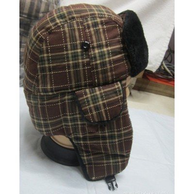 http://www.orientmoon.com/14549-thickbox/outdoor-plaid-ear-protection-cold-proof-wind-snow-hat.jpg