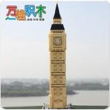 Wholesale - Famous Building Blocks Big Ben London