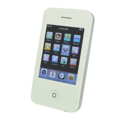 http://www.orientmoon.com/15217-thickbox/4gb-28-inch-tft-touch-screen-mp4-player-with-digital-camera.jpg