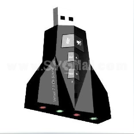 USB 7.1 Mini 3D Sound Card (PD560)