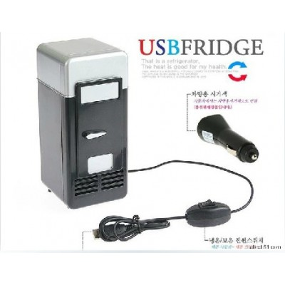 http://www.orientmoon.com/15306-thickbox/mini-usb-refrigerator-with-switch.jpg