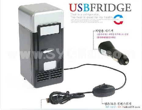 Mini USB Refrigerator with Switch