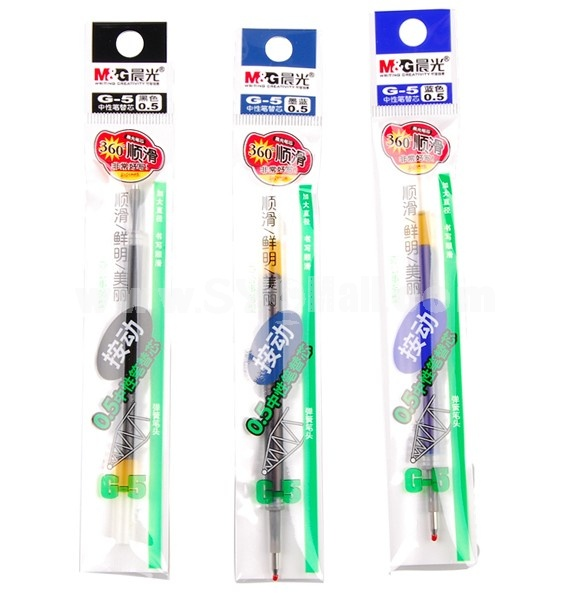 M&G 0.5mm Office Retractable Neutral Pen Refills (0004556)