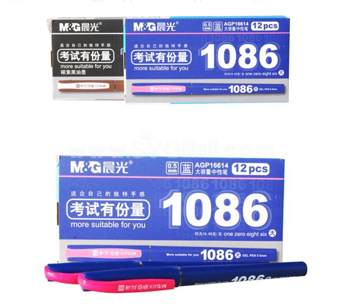 M&G 0.5mm Affluent Office AGP16614 Neutral Pens