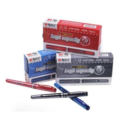 http://www.orientmoon.com/15845-thickbox/mg-10mm-office-agp13604-neutral-pens.jpg