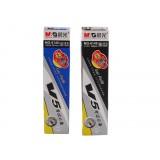 Wholesale - M&G 0.5mm Office MG6149 Neutral Pen Refills (20 Pack)