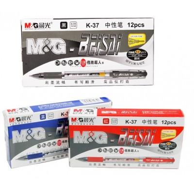 http://www.orientmoon.com/15861-thickbox/mg-038mm-classic-office-k37-neutral-pens.jpg