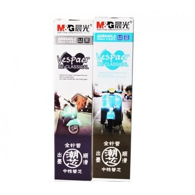 http://www.orientmoon.com/15875-thickbox/mg-05mm-office-agr640l2-neutral-pen-refills.jpg