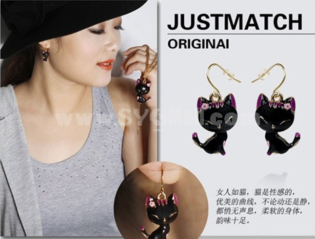 Stylish Black Lovey Cat Alloy Earring