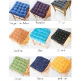 Wholesale - Senhot Portable Nice Dotted Pattern Chair Cushion Pads