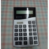 Wholesale - 8 Digit solar power calculator