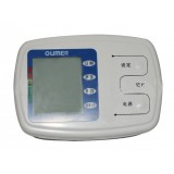 Wholesale - Automatic blood pressure monitor